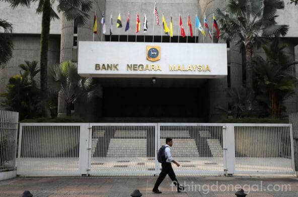 ธนาคารกลาง ของมาเลเซียปรับลดอัตราดอกเบี้ย